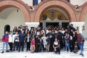 Νέοι από τη Ναζαρέτ φιλοξενούνται στη Μητρόπολη Σερρών