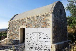 Πρόγραμμα Θυρανοιξιών και Πανηγύρεως του Νεόδμητου Ιερού Ναού Αγίων Πορφυρίου και Παισίου στο Ρέθυμνο