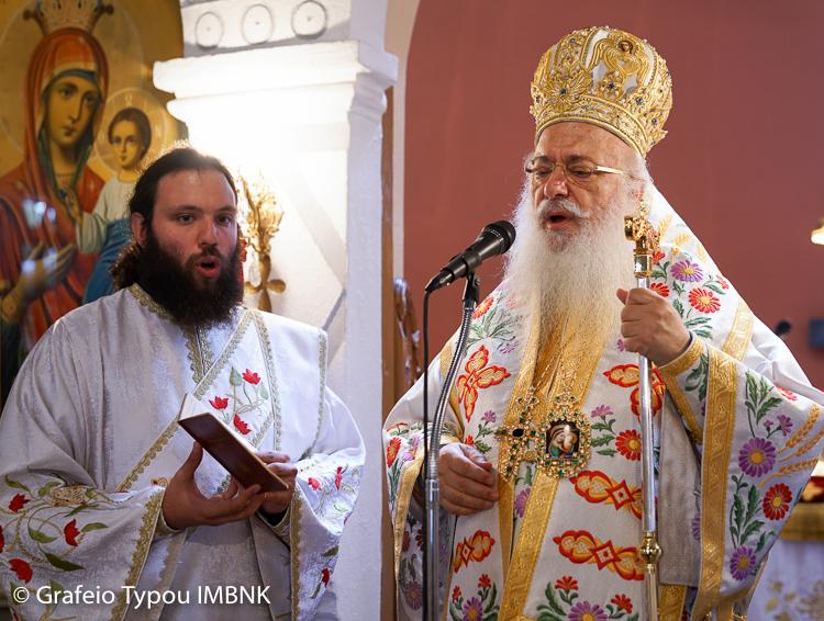 Εορτάστηκε η μνήμη των αγίων Διονυσίου του Ρήτορος και Μητροφάνους του Πνευματικού στην Φυτειά