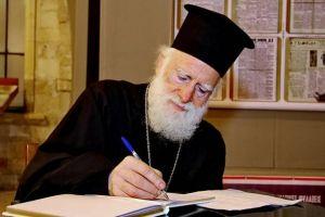 Ούτε και φέτος θα εορτάσει ο Αρχιεπίσκοπος Κρήτης Ειρηναίος