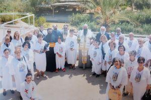 Προσκύνημα της Ιεράς Μητροπόλεως Κίτρους στην Αγία Γη των Ιεροσολύμων
