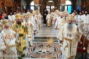 28 Ιεράρχες στο Τεσσαρακονθήμερο Μνημόσυνο του μακαριστού Λαρίσης Ιγνατίου