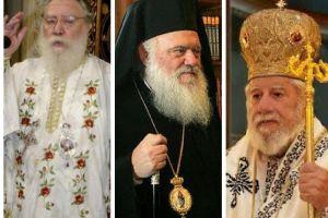 Ταξίδι με νόημα του Αρχιεπισκόπου Ιερωνύμου στη Λήμνο- Και μετά τη Λήμνο πού;