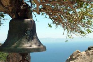 Η Μητρόπολη Λευκάδος καταδικάζει τις πένθιμες κωδωνοκρουσίες στην Ιθάκη για τον Τσίπρα και θα ζητήσει ευθύνες