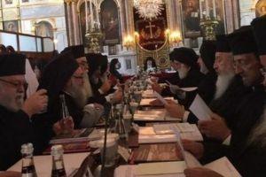 Ο Πατριάρχης συγκαλεί την Ιεραρχία του Οικουμενικού Θρόνου τον Σεπτέμβριο