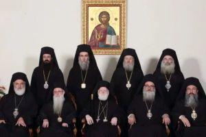 Η Εκκλησία της Κρήτης κοντά στους πυρόπληκτους της Αττικής