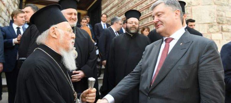 Θερμή επικοινωνία Βαρθολομαίου-Ποροσένκο για την επέτειο ανεξαρτησίας της Ουκρανίας