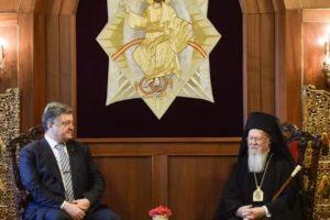 Το Πατριαρχείο Μόσχας απάντησε στις δηλώσεις Ποροσένκο