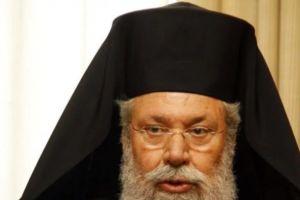 Την κατάργηση(!!!) θρησκευτικών αργιών των σχολείων ζητά ο Αρχιεπίσκοπος Κύπρου Χρυσόστομος
