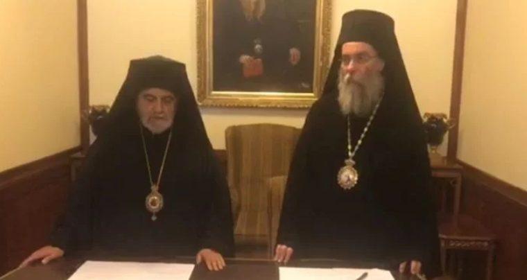 Μνημόνιο Συνεργασίας Θεολογικής Σχολής Χάλκης και ΟΑΚ