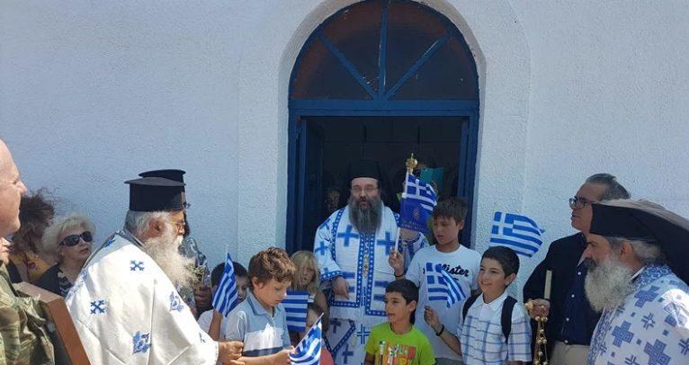 Ο Χίου Μάρκος από την ακριτική Παναγιά Οινουσσών: «Χωρίς τον Χριστό και την Παναγία δεν έχει ζωή η πατρίδα μας»