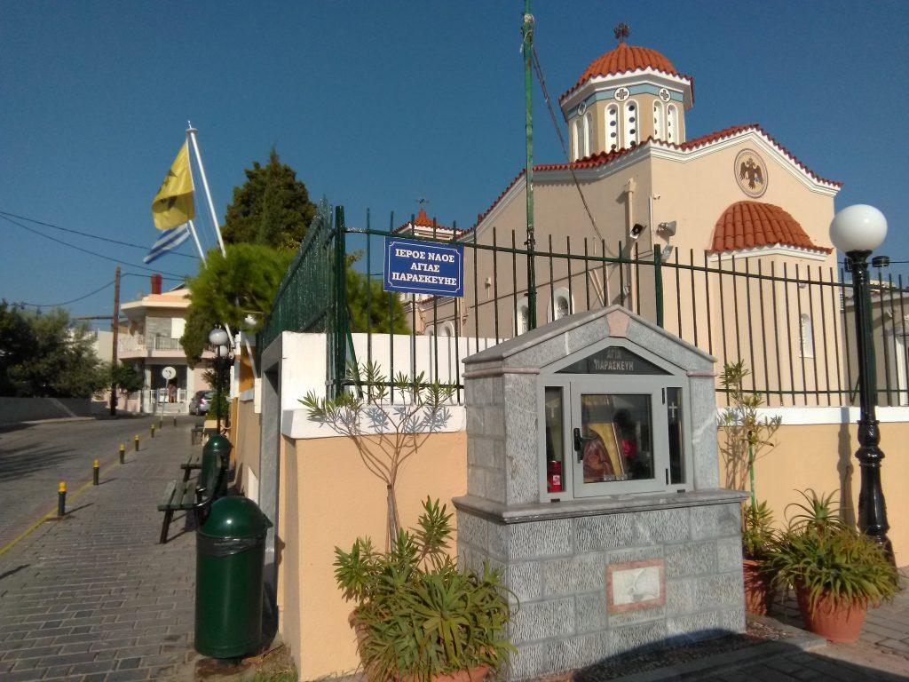Μνήμη  Ιερομάρτυρος  Αγίου Γεωργίου  Εκ Κρήνης  Μικράς  Ασίας στο Καστέλλο Χίου