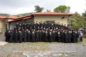 Στις κατασκηνώσεις της Ι. Μητροπόλεως  Εδέσσης η 6η Ιερατική Σύναξη,με ομιλητή τον Αρχιμ.Αυγουστίνο Μύρου
