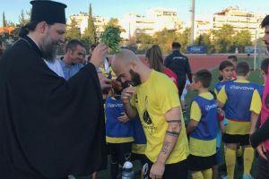 Αγιασμός στις Ακαδημίες Ποδοσφαίρου της ΑΕ Ελευθερούπολης από τον Μητροπολίτη κ. Γαβριήλ