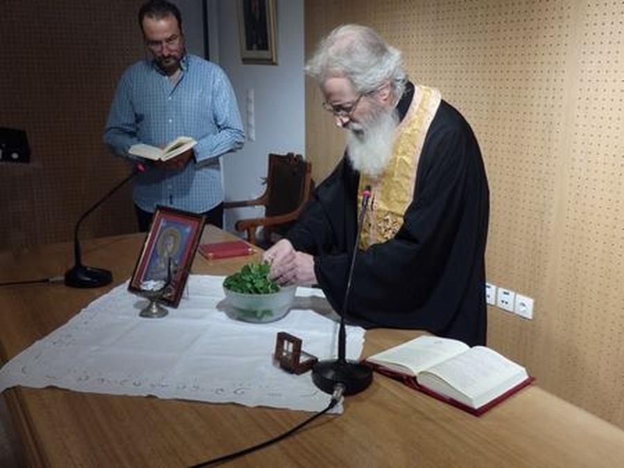 Αγιασμός στο Φροντιστήριο Υποψηφίων Κατηχητών της «Αποστολικής Διακονίας»