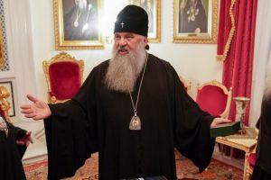 Οι ελληνικές αρχές αρνήθηκαν να χορηγήσουν βίζα σε κορυφαίο Ιεράρχη της Ρωσίας και σε άλλους κληρικούς.