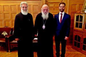 Ο Αρχιεπίσκοπος Ιερώνυμος συνάντησε τον Σεβ.Ιλίου και τον κ.Βαγγέλη Αυγουλά για τις ευπαθείς κοινωνικές ομάδες