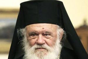 Ο Αρχιεπίσκοπος Ιερώνυμος από την Κύπρο: