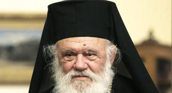 Ο Αρχιεπίσκοπος Ιερώνυμος από την Κύπρο: <<Δε φοβάμαι την Τουρκία, αλλά εκείνους που λένε πως μας αγαπούνε>>