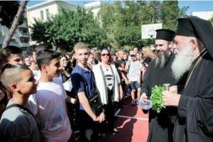 «Να αξιοποιήσετε τα χαρίσματά σας για το κοινό καλό», συμβούλευσε τους μαθητές στα σχολεία ο Αρχιεπίσκοπος Ιερώνυμος, κατά τον Αγιασμό