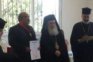 Εγκαίνια αθλητικής ακαδημίας από τον Πατριάρχη Ιεροσολύμων Θεόφιλο