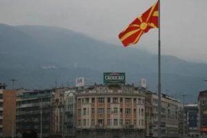 Σύλληψη μέλους χριστιανικής οργάνωσης με οπλισμό στα Σκόπια