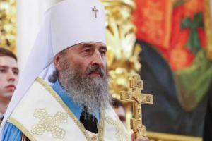Αρνήθηκε ο Κιέβου Ονούφριος να συναντηθεί με τους Εξάρχους του Οικουμενικού Πατριαρχείου