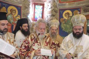 Τα ιερά- ιστορικά εγκαίνια του Μητροπολιτικού Ναού Μυκόνου με την ευλογία τριών Ιεραρχών