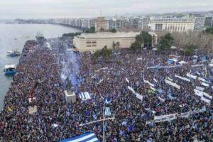 Οι αθεόφοβοι παρουσιάζουν ως «ακροδεξιό στέκι», μεγάλη χριστιανική αδελφότητα στη Θεσσαλονίκη για να υποβαθμίσουν τις αντιδράσεις προς τον Πρωθυπουργό!