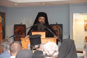 Η Έναρξη του 3ου Μοναστικού Συνεδρίου στην Ιερά Μονή Φανερωμένης Λευκάδος