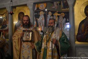 Η εορτή της Υψώσεως του Τιμίου Σταυρού στην Μητρόπολη Μάνης
