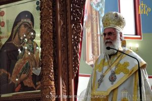 Η Μητρόπολη Ιλίου περί των αντικανονικών γάμων σε κτήμα της Βαρυμπόμπης