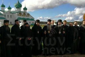 Στην Αγία Πετρούπολη της Ρωσίας βρίσκεται ο Μητροπολίτης Σταγών και Μετεώρων Θεόκλητος.