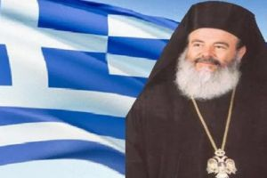 Wikileaks- Αποκάλυψη- Βόμβα: Πώς ο Μεγάλος Χριστόδουλος γλίτωσε την Ελλάδα από μία ατιμωτική συμφωνία τύπου… Πρεσπών!