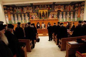 Την Τρίτη 2 Οκτ. συνέρχεται η Ιεραρχία – Εκλογή νέου Μητροπολίτη Λαρίσης