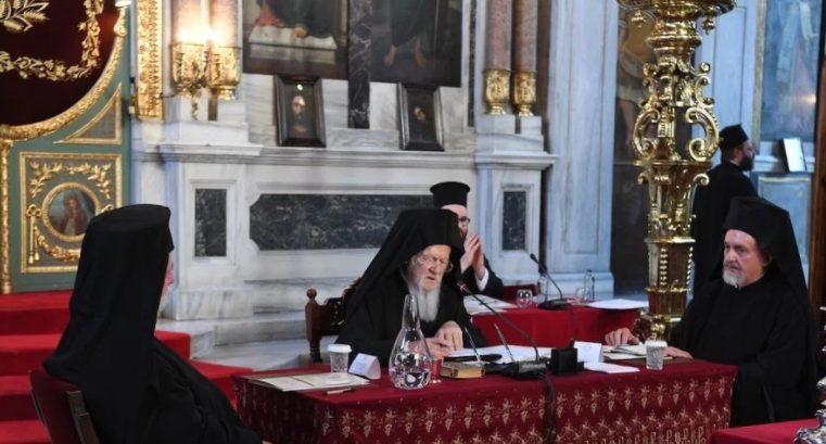 Ο Οικουμενικός Πατριάρχης στη Σύναξη: «Ευθύνη του Οικουμενικού Πατριαρχείου να θέσει τα πράγματα εν εκκλησιαστική ευταξία»