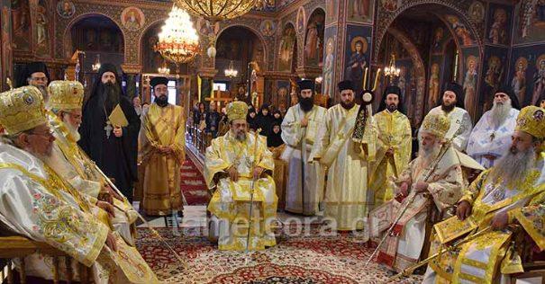 Η Καλαμπάκα εόρτασε τον Πολιούχο και προστάτη της Άγιο Βησσαρίωνα