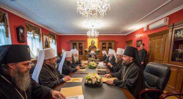 Η Μητρόπολη Κιέβου…. «διώχνει» τους Εξάρχους του Οικουμενικού Πατριαρχείου από τη χώρα