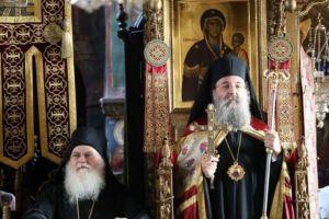 Στο Βατοπαίδι ο Πατρών Χρυσόστομος για την εορτή της Αγίας Ζώνης