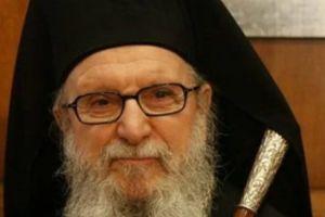 237.000 δολάρια για τους πυρόπληκτους της Ανατολικής Αττικής από την Ι.Αρχιεπισκοπή Αμερικής