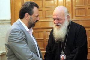 Για την εκκλησιαστική περιουσία συζήτησαν ο Αρχιεπίσκοπος και ο Υπ.Αγροτικής Ανάπτυξης κ. Αραχωβίτης
