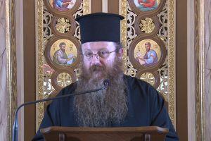 Αρχιμ. Δανιήλ Ψωίνος: Οι άγιοι της Εκκλησίας μας, είναι οι καλύτεροι αδελφοί μας