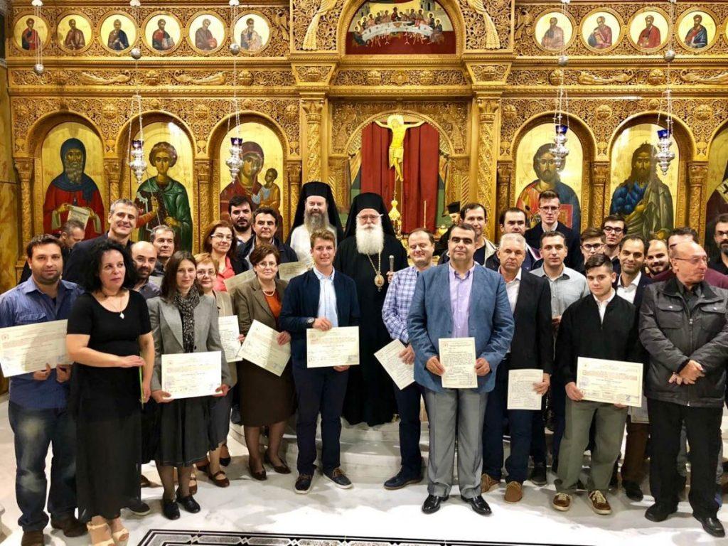 Οι Ιεροψάλτες της Δημητριάδος τίμησαν τον Προστάτη τους – Επίσημη έναρξη λειτουργίας της Σχολής Βυζ. Μουσικής