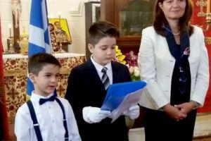Με λιγοστά Ελληνόπουλα ο εορτασμός της 28ης Οκτωβρίου στη Σμύρνη