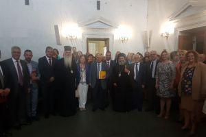 Ο Μητροπολίτης Μάνης Χρυσόστομος ήταν ο ομιλητής σε εκδήλωση της Ένωσης Δικαστών και Εισαγγελέων Ελλάδος