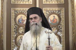 Άρτης Καλλίνικος: Ούτε ο θάνατος, ούτε τίποτε άλλο, μπορεί να μας χωρίσει από την αγάπη του Χριστού.