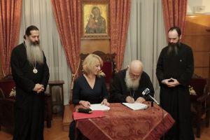 Μνημόνιο συνεργασίας για κοινωνικές δράσεις μεταξύ Αρχιεπισκοπής και Περιφέρειας Αττικής