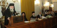 Η τιμητική εκδήλωση για τον Μητροπολίτη Καρυστίας Σεραφείμ