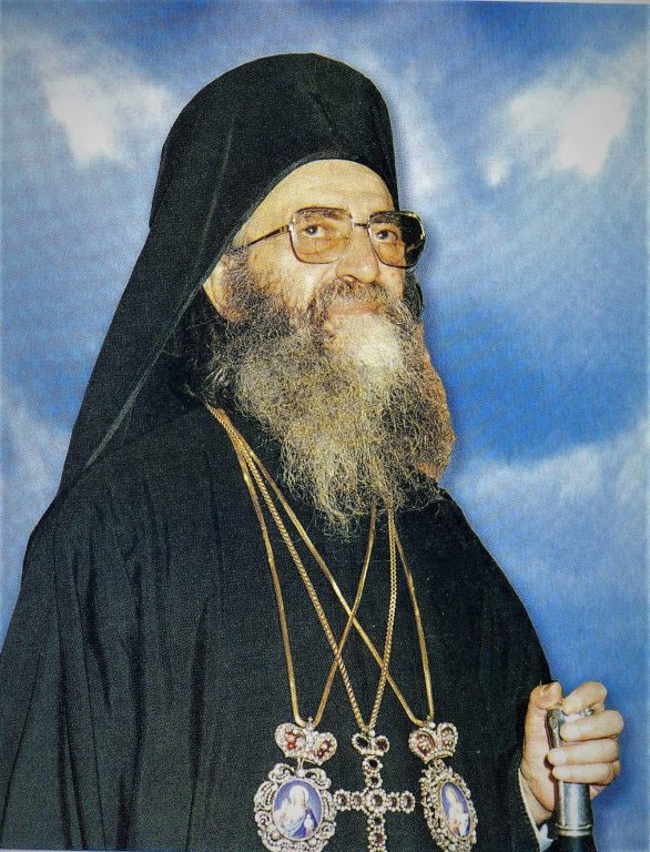 Σαν σήμερα έφυγε από τη ζωή πριν από 27 χρόνια, ο Πατριάρχης της αγάπης..