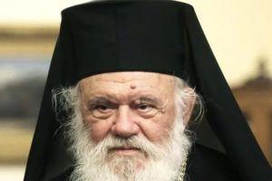 """""""Αναμενόμενο"""" χαρακτήρισε ο Αρχιεπίσκοπος το αποτέλεσμα του δημοψηφίσματος στα Σκόπια"""